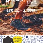 paravent asics cadi trail