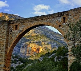 airosa pont